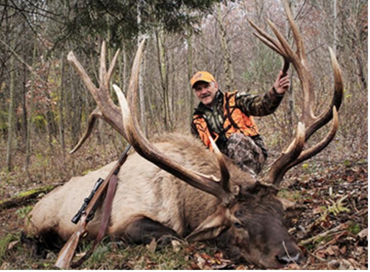 CNB Hunting/Fishing PA: Elk License Lottery (CNBNews)