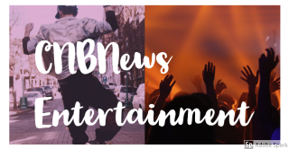 Entertainment2