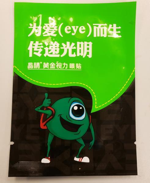 PIT EyePatch1L 010421